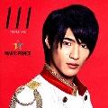 111<限定/平野泰新盤>