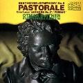 UHQCD DENON Classics BEST ベートーヴェン:交響曲第6番≪田園≫ ≪レオノーレ≫序曲第3番/歌劇≪フィデリオ≫序曲