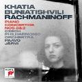 ラフマニノフ:ピアノ協奏曲第2番&第3番 [Blu-spec CD2]