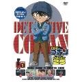 名探偵コナン PART25 Vol.1[ONBD-2182][DVD] 製品画像