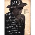 Maison de M vol.1 in Billboard Live TOKYO [2DVD+2CD]<初回生産限定版>