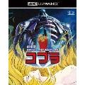 劇場版 SPACE ADVENTURE コブラ <4K ULTRA HD>