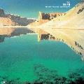 セカンド・ソウツ/セカンド・ムーヴ +3 [UHQCD x MQA-CD]<生産限定盤>