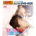 キルミー・ヒールミー スペシャルプライス版コンパクトDVD-BOX1<期間限定版>