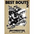 ベストバウト 2 RHYMESTER FEATURING WORKS 2006-2018 [CD+DVD]<初回限定盤B>