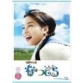 連続テレビ小説 なつぞら 完全版 Blu-ray BOX3