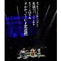 ポルカドットスティングレイ 有頂天ツアーファイナル ポルフェス45 #かかってこいよ武道館 [Blu-ray Disc+CD]<初回限定盤>