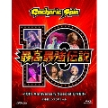 最高最強伝説 -10th Anniversary Special LIVE!!- [Blu-ray Disc+ブックレット]
