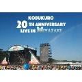 KOBUKURO 20TH ANNIVERSARY LIVE IN MIYAZAKI