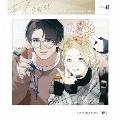 infinit0 Drama vol.2「花」