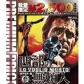 西部の無頼人 blu-ray&DVD BOX [Blu-ray Disc+DVD]<数量限定版>