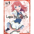 Lapis Re:LiGHTs vol.1 [Blu-ray Disc+DVD]<初回限定版>