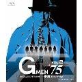 G MEN'75 SELECTION 一挙見 Blu-ray VOL.2