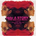 hide:A STORY 1998 hide LAST WORKS~121日の軌跡~<期間限定盤>