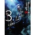 Thunderbolt Fantasy 東離劍遊紀3 3 [DVD+CD]<完全生産限定版>