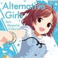 Alternative Girls Best Memorial Collection