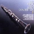 全日本吹奏楽2003 Vol.7 高校編3