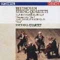 ベートーヴェン:弦楽四重奏曲 第9番 ハ長調 作品59の3《ラズモフスキー第3番》 第10番 変ホ長調 作品74《ハープ》