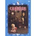 サンリオ映画シリーズ「くるみ割り人形」