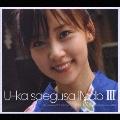 U-ka saegusa IN db III  [CD+DVD]<初回限定盤>