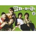 DD-BOYS VOL.5