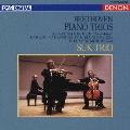 ベートーヴェン:ピアノ三重奏曲 第7番≪大公≫ カカドゥ変奏曲 作品121a、他