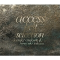 access best selection<通常盤>