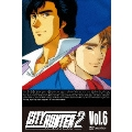 CITY HUNTER 2 Vol.6