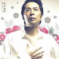愛が哀しいから  [CD+DVD]<初回限定盤>