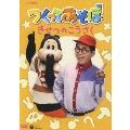 NHK DVD つくってあそぼ きせつのこうさく