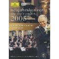 ニュー・イヤー・コンサート 2005/ロリン・マゼール、ウィーン・フィルハーモニー管弦楽団<期間限定特別価格盤>