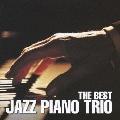 ザ・ベスト ジャズ・ピアノ・トリオ