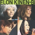MEGA MELON [CD+DVD]