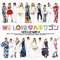 WE LOVE ヘキサゴン 2009 【Standard Edition】 [CD+DVD]