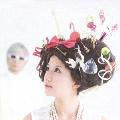 オメデトウ [CD+DVD]<初回限定盤>