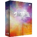 ウルトラマン80 DVD30周年メモリアルBOX II 激闘!ウルトラマン80編<初回限定生産版>
