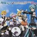 初音ミク -Project DIVA- 2nd NONSTOP MIX COLLECTION [CD+DVD]