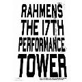 ラーメンズ第17回公演「TOWER」