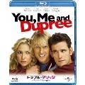 トラブル・マリッジ カレと私とデュプリーの場合 ブルーレイ&DVDセット [Blu-ray Disc+DVD]<期間限定生産版>