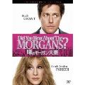 噂のモーガン夫妻 コレクターズ・エディション