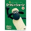 ひつじのショーン 2[VWDZ-8746][DVD]