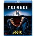 トレマーズ ブルーレイ&DVDセット [Blu-ray Disc+DVD]<期間限定生産版>