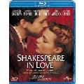 恋におちたシェイクスピア ブルーレイ&DVDセット [Blu-ray Disc+DVD]<期間限定生産版>