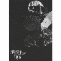 Abyss【アビス】 [CD+Tシャツ]<完全生産限定盤>