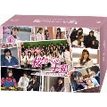 桜からの手紙~AKB48 それぞれの卒業物語~ 豪華版 DVD-BOX [5DVD+microSD]<初回生産限定版>