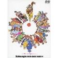 戦闘メカ ザブングル DVD-BOX PART-1