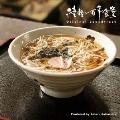 「津軽百年食堂」サウンドトラック