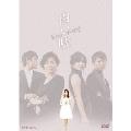 白い嘘 DVD-BOX7