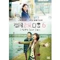 福岡恋愛白書6 ふたつのLove Story
