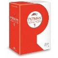 パーマン Complete Box 1